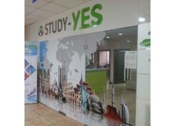 Языковой центр STUDY-YES