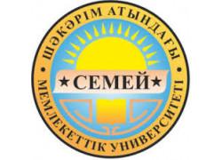 Государственный университет имени Шакарима города Семей