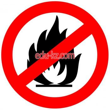 5В100100 — Пожарная безопасность