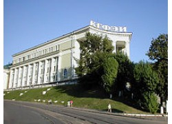 Казахская финансово-экономическая академия