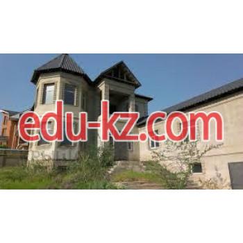 Колледж Отрар в Шымкенте