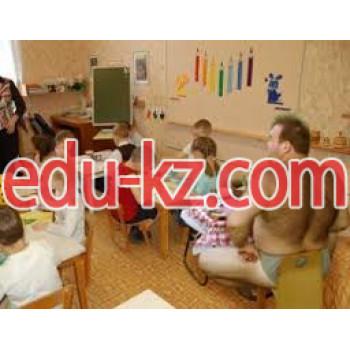Детский сад Арман в Атырау - Детские сады и ясли