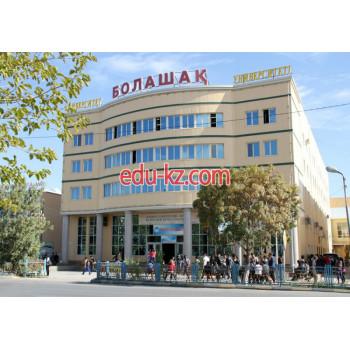 Университет Болашак в Кызылорде