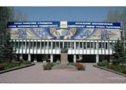 People's economic University named after T. Ryskulov in Almaty