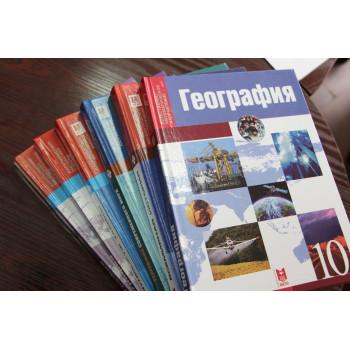 МОН РК усилит контроль над содержанием школьных учебников