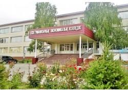 Гуманитарно-экономический колледж в Есике