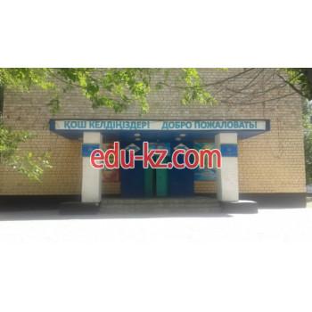 Школа №4 в Караганде