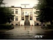 АГКТК: Алматинский государственный колледж транспорта и коммуникаций