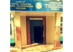 Financial, Legal and Technological College in Almaty