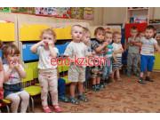 Ясли  сад № 6  в Костанае - Kindergartens and nurseries