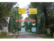 Детский лагерь Огонек в Алматы