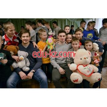 Детский дом №2 в Алматы