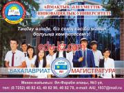 Academic innovation University in Shymkent