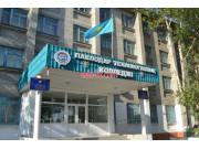 Pavlodar innovative technical college