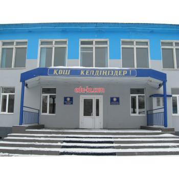 'Шығыс-Қазақстан заң колледжі Өскемен