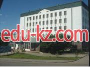 Колледж финансовой академии АФЭК в Астане