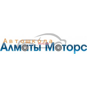 Автошкола Алматы Моторс (7 мкр)