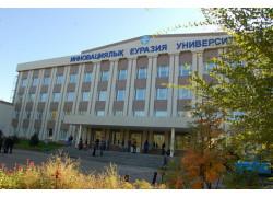Инновациялық Еуразия университеті Павлодарда