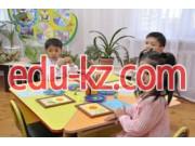 Детский сад Бесик в Петропавловске - Kindergartens and nurseries