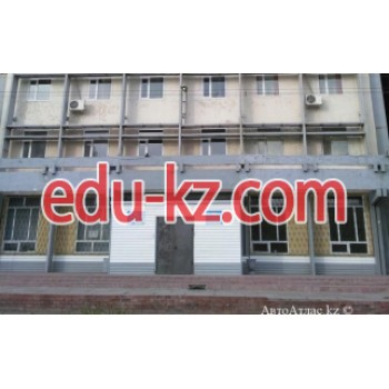 Колледж при Международной Бизнес-Академии в Караганде