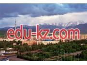 Казахстанский многопрофильный институт «Парасат» в Алматы