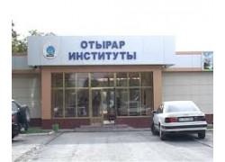 Отырар университеті (Қазақ-Араб) Шымкент