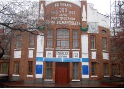 ГТК: Петропавл гуманитарлық-техникалық колледжі