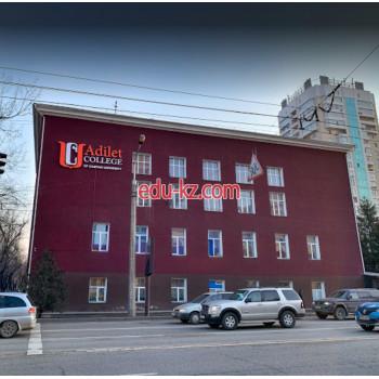 "College ""Adilet"" at the Caspian Public University in Almaty"