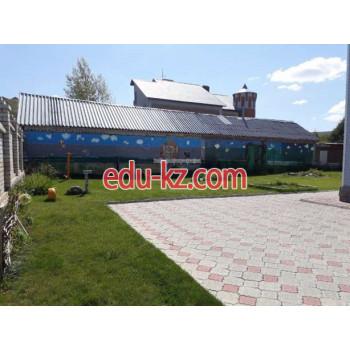 Детский сад Сауле-жан в Усть-Каменогорске - Детские сады и ясли