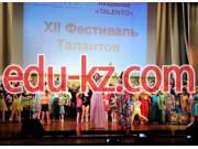 Академия талантов Таленто в Атырау - Kindergartens and nurseries