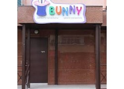 Bunny early development center