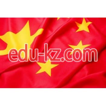 Қазақ-қытай университеті