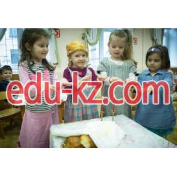 Детский сад Демаш-Султан №1 в Кызылорде - Детские сады и ясли
