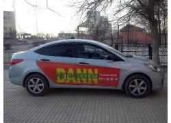 Автошкола «TOO Dann» в городе Актау