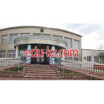 Специальная школа-интернат № 2 для детей с нарушением опорно двигательного аппарата в Алматы