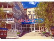 Атырауский институт нефти и газа