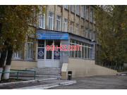 Central Kazakhstan Academy in Karaganda