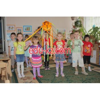 Детский сад  Пупавка  Балажан в Костанае- найдено на образовательном портале Edu-Kz.Com