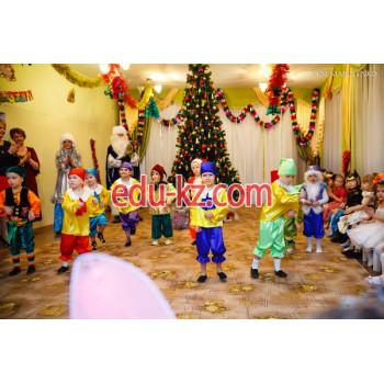Детский сад №16  в Костанае - Детские сады и ясли