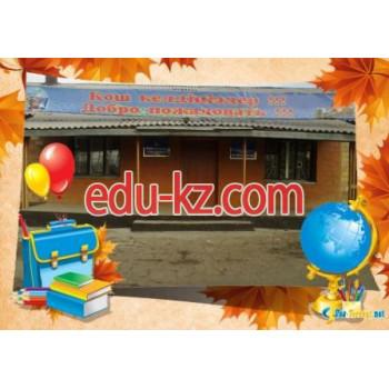 Школа №42 в Караганде