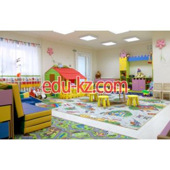 Детский сад Алтын Уя в Кызылорде - Kindergartens and nurseries