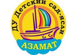 Детский сад Азамат в Усть-Каменогорске
