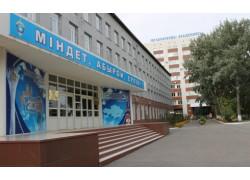 ҚР ІІМ Қарағанды академиясы