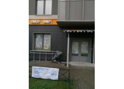 Центр детского развития Клубок