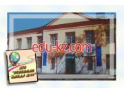 Школа №44 в Караганде - School