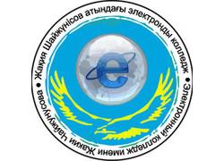 Электронный колледж им.Ж.Чайжунусова в Семей