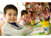 Детский сад Демаш-Султан №2 в Кызылорде - Kindergartens and nurseries