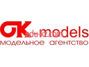 Школа моделей OK-models в Астане