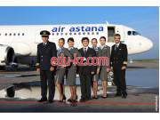 5В074300 — Flight operation of aircraft and engines.