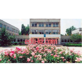 Гимназия №21 в Алматы - School gymnasium